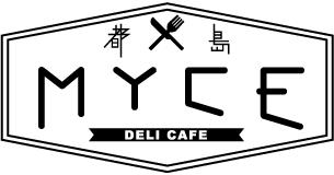 deli cafe MYCE(デリカフェ マイス)